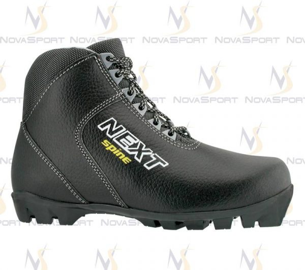 Ботинки лыжные NNN SPINE Next (кожа) 38р.